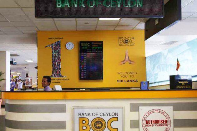 Sri lanka banks - currency in sri lanka