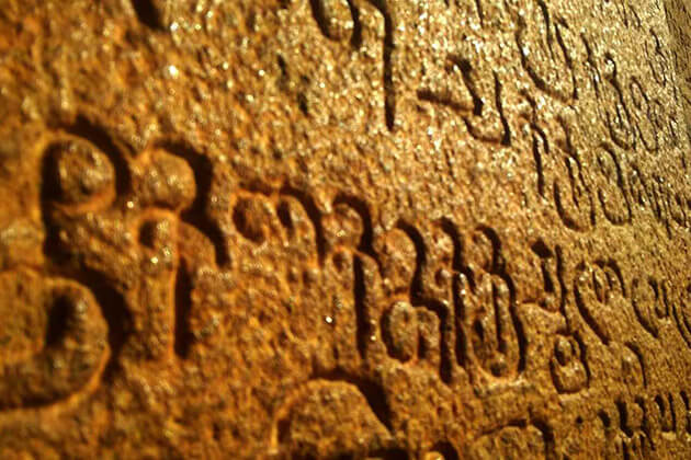 sri lanka official languages tamil